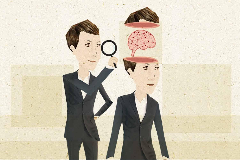 El Autoconocimiento, el reto de conocerte para gestionarte, potenciarte y superarte